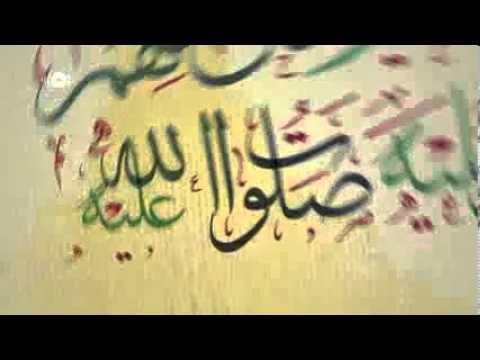 Maher Zain Mawlaya Arabic Version Mp3 Download