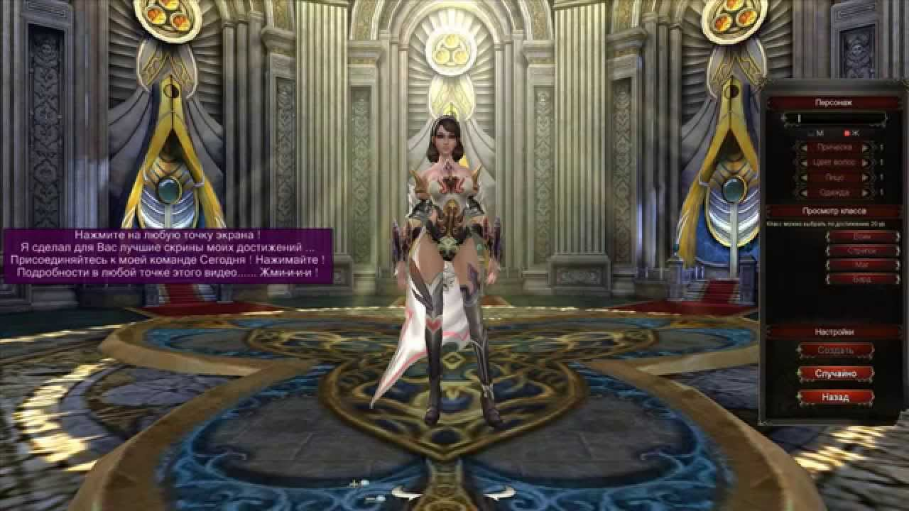 best free to play mmorpg games 2013