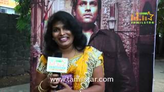 Chithra At Adhibar Movie Press Meet