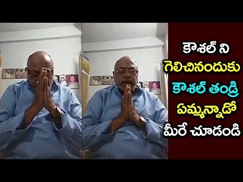 Kaushal Father Sundarayya Emotional Talking About Kaushal and Kaushal Army #9RosesMedia