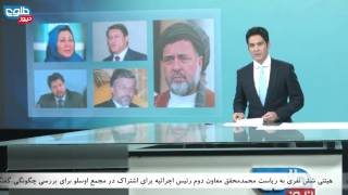TOLOnews 6 pm News 15 June 2015
