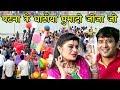 2017 का सुपरहिट छठ गीत - पटना के घाटीया घुमादी जीजा जी - Bhojpuri Chhath Geet 2017