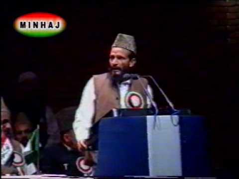 Muhammad Ali Zahoori by Attiq Mohsini