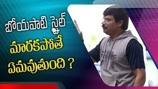 Will Boyapati Srinu change his attitude for Balakrishna Movie ?