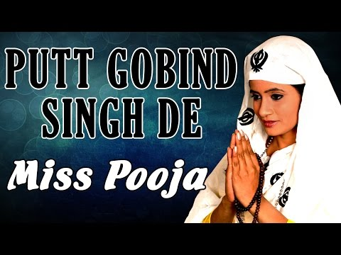 Miss Pooja - Putt Gobind Singh De - Proud On Sikh