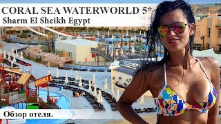 Coral Sea Waterworld 5*
