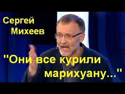 Сергей Михеев не выдержал! Зaпaд снова несет откровенный бред...