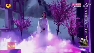 Lạnh Lẽo (ost Tam sinh tam thế thập lý đào hoa)-Trương Bích Thần,Đỗ Hải Đào song ca-show Happy Camp