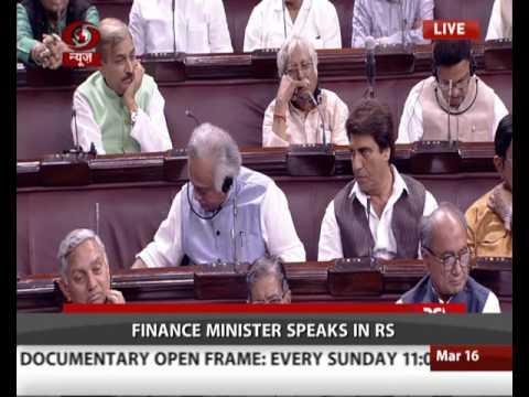 FM Arun Jaitley speaks in Rajya Sabha on Aadhaar Bill