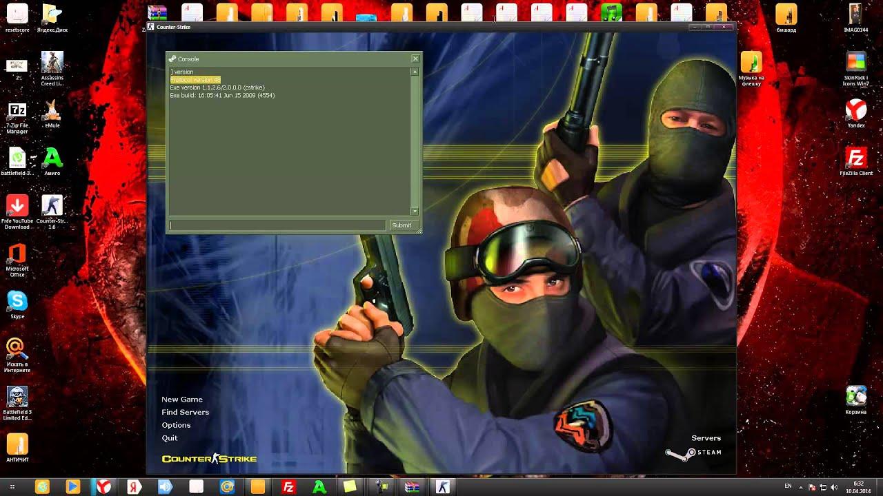 Патч v43 - Все для Counter-strike 1.6. Мастер-сервер (патч для п