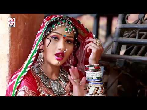 Marwari Vivah GEET - बीरा म्हारी जो थारी बाट | Sarita Kharwal Vivah Song 2017 | RDC Rajasthani