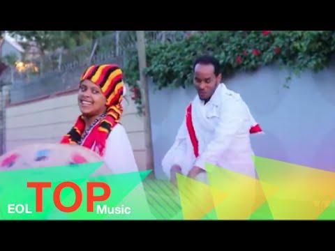 Ethiopia - Mamila Lukas - Zago - (Official Music Video) New Ethiopian Music 2015