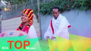 Mamila Lukas - Zago - (Official Music Video) New Ethiopian Music 2015