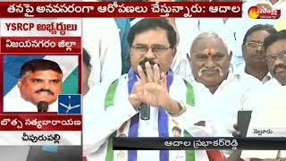 YSRCP MP Candidate Adala Prabhakar Reddy Face to Face || Slams TDP
