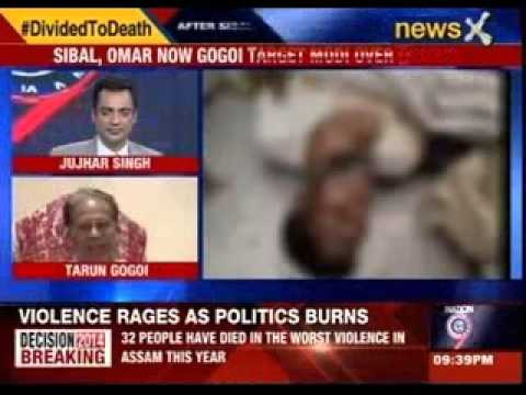 Exclusive interview of Tarun Gogoi