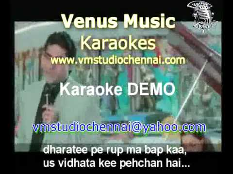 Yeh To Sach Hai Ki Bhagwan Hai Karaoke video