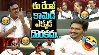 స్పీకర్ కి నవ్వి నవ్వి కళ్ళల్లో నీళ్లు తిరిగాయి😂😅 | Ambati Rambabu Funny Comments On Chandrababu