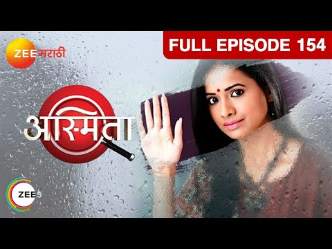 Asmita - Episode 154 - December 19, 2014