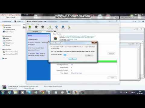 Видео как снять пароль с документа