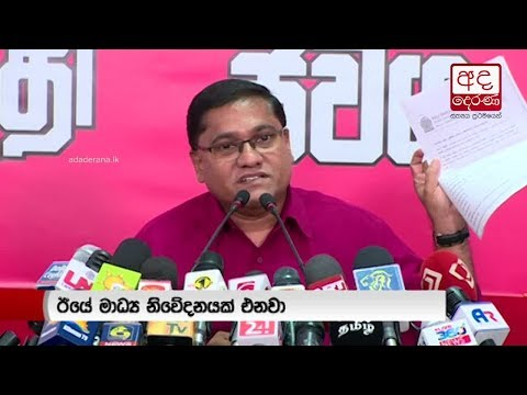 slfp has collapsed i|eng