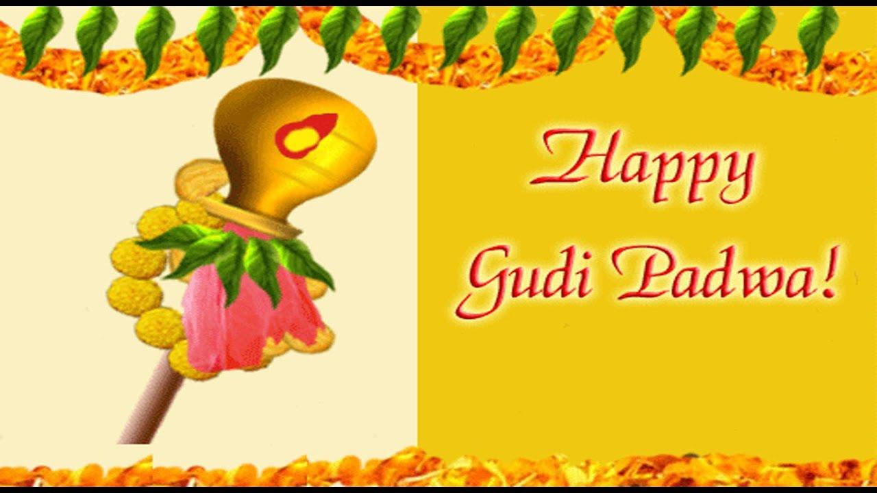 Padwa Wishes Sms Happy Gudi Padwa Wishes 2015
