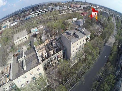 Спецкоры КП приехали в город-символ Дебальцево