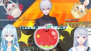 【マイクラ】りんご磨きデッキで楓先輩と対話する葛葉