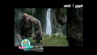Naran - Naran Kula Nayagan Movie Promo Teaser_3