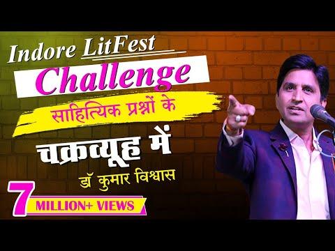 Indore LitFest Challenge   Dr Kumar Vishwas   Manoj Muntashir   Dec 2016
