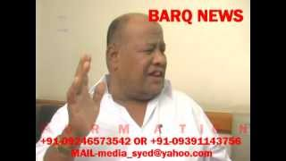 BARQ NEWS..MD.PEHALWAN BAIL CANCELED BY HIGH COURT IN AKBER OWAISI CASE