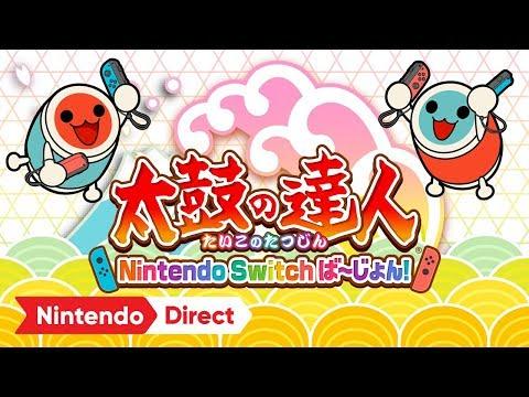 太鼓��人 Nintendo Switch�~�ょん! [Nintendo Direct 2018.3.9]