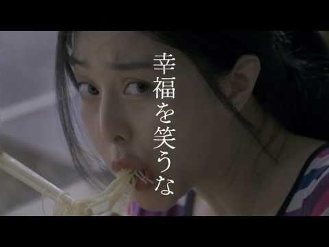 サントリー烏龍茶「ごはんの幸福・ラー麺篇」范冰冰(ファン・ビンビン)