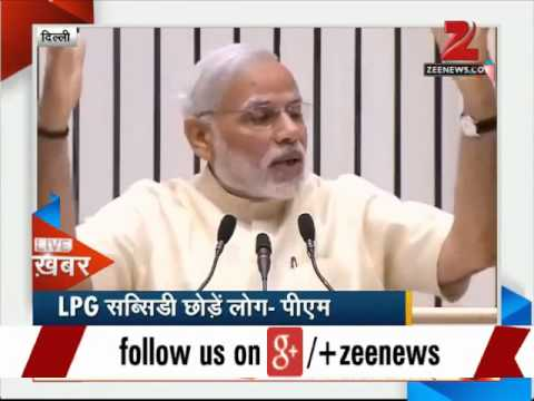 People should give up LPG subsidy: PM Narendra Modi