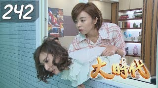 Great Times EP242(Formosa TV Dramas)