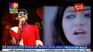 Arfin Rumey And Sheniz Live Perfomance In Banglavision Tv 2016