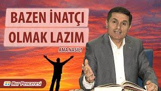 Dr. Ahmet ÇOLAK(Kısa) - En Büyük İsraf Allah'ın Bize Verdiği Kabiliyetleri Kullanmamaktır!