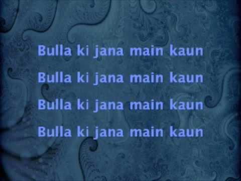 Bulla Ki Jana