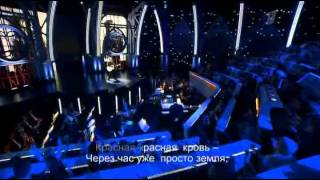 Гоша Куценко и Денис Майданов - Звезда по имени Солнце