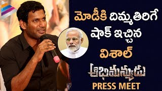 Vishal Shocking Comments on PM Modi | Abhimanyudu Movie Press Meet | Samantha | Telugu FilmNagar