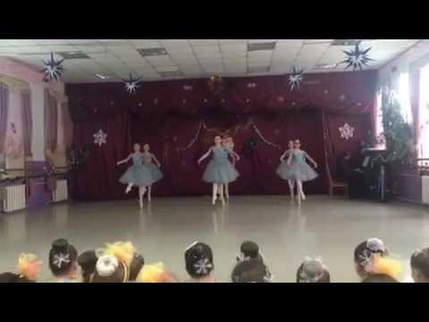 Новый год в балетной школе 2016-2017. Смешной балет(вальс с ошибками)