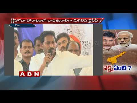 Positive Response to TDP MP's speech in Parliament | Heats Up Politics in AP