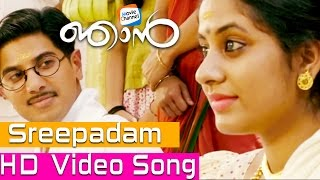 Sreepadham Njaan Malayalam Movie 2014 Song HD