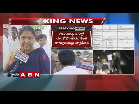 IT Raids Continue For Second Day at Revanth Reddy Premises   ABN Telugu