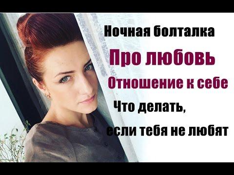Быдлоцыкл - Ура, Меня Никто Не Люби