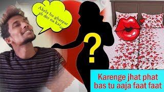 Girlfriend In Bedroom   Vine  Comedy Video   Funny Video 2019