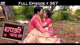 Thapki Pyar Ki - 2nd July 2016 - थपकी प्यार की - Full Episode HD