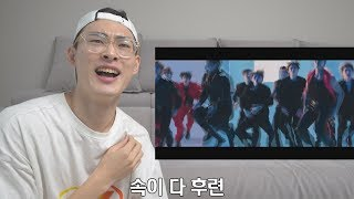 (ENG SUB)Power has exploded!! SEVENTEEN - HIT MV REACTION