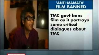Kangal Malsat - Bengal government bans film critical of Mamata Banerjee