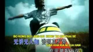 Best Hokkien   Ci Pak Ban 一百萬
