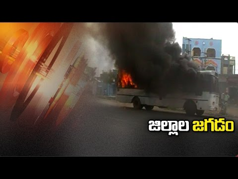 New Districts Formation Turns Controversy in Telangana   JAC Calls Bandh in Warangal   NTV
